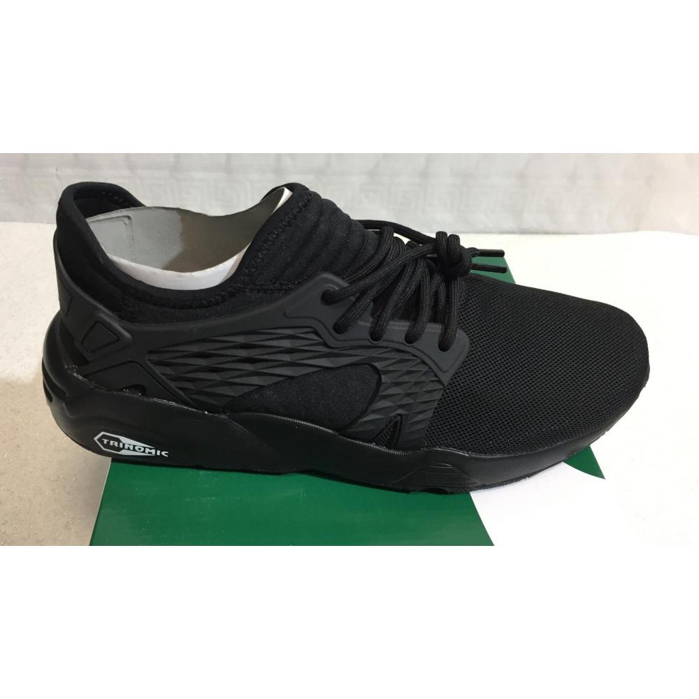 Basket Puma Homme Lot De 11 Pcs